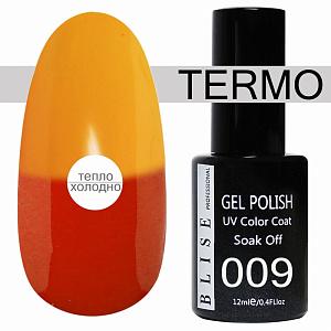 картинка Гель-лак BLISE TERMO 009 магазин Gumla.ru являющийся официальным дистрибьютором в России