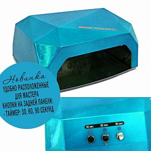 картинка Лампа «Бриллиант» (18/36 W LED CCFL) - голубая магазин Gumla.ru являющийся официальным дистрибьютором в России