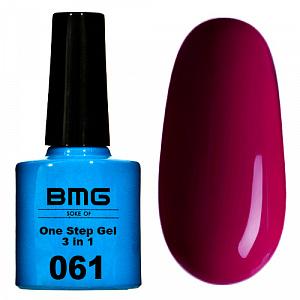 картинка BMG - ONE STEP (однофазный) 7,5 ml. 061 магазин Gumla.ru являющийся официальным дистрибьютором в России