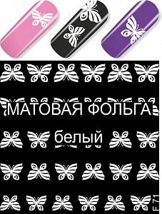 картинка Слайдер дизайн для ногтей 071 магазин Gumla.ru являющийся официальным дистрибьютором в России