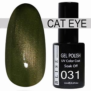 картинка Гель-лак BLISE CAT EYE 31 магазин Gumla.ru являющийся официальным дистрибьютором в России
