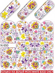 картинка Слайдер дизайн для ногтей 650 магазин Gumla.ru являющийся официальным дистрибьютором в России