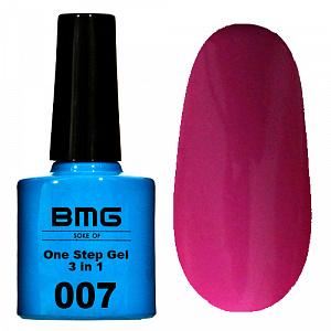 картинка BMG - ONE STEP (однофазный) 7,5 ml. 007 магазин Gumla.ru являющийся официальным дистрибьютором в России