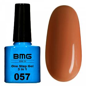 картинка BMG - ONE STEP (однофазный) 7,5 ml. 057 магазин Gumla.ru являющийся официальным дистрибьютором в России