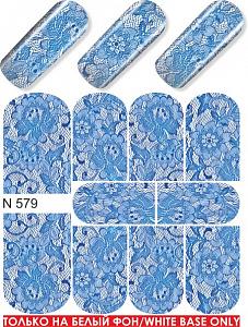 картинка Слайдер дизайн для ногтей 579 магазин Gumla.ru являющийся официальным дистрибьютором в России